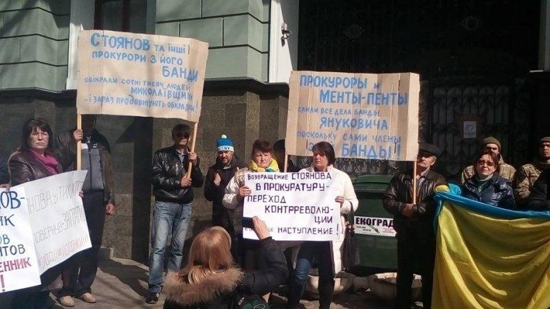 ВОдессе уволили прокурора, учинившего вооруженный дебош вкафе