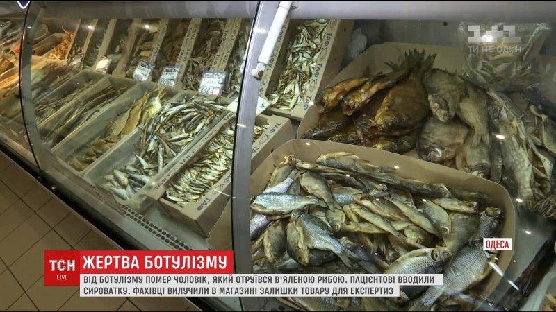 Очередной гражданин Запорожской области заразился небезопасной инфекцией