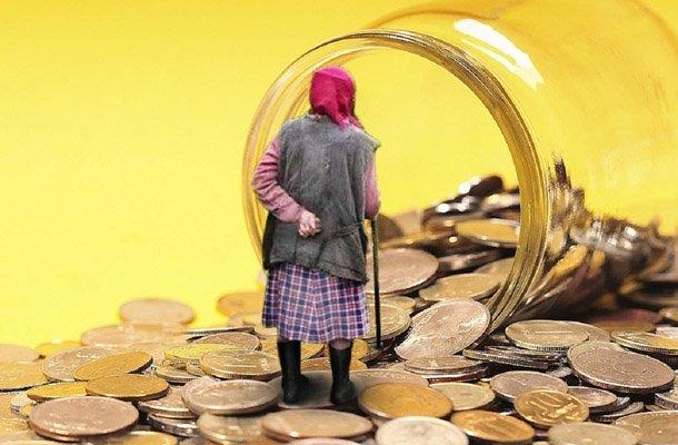 ПФР произвел увеличение страховых пенсий работавших в 2016 пожилых людей