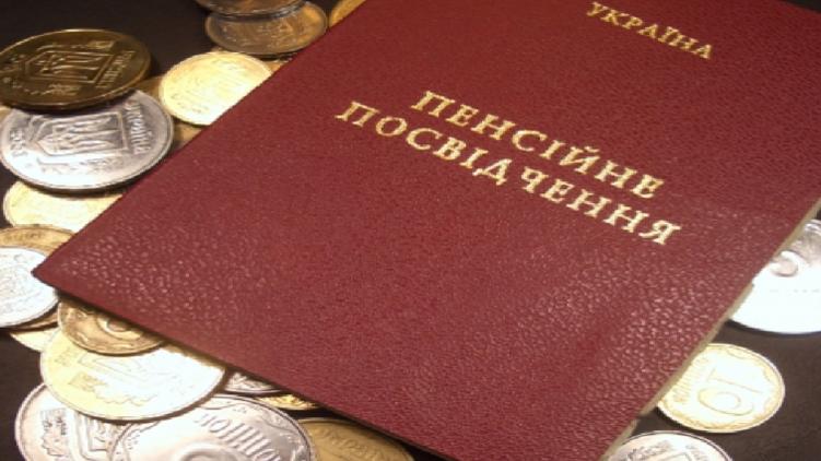 Каждый месяц нарабочих пожилых людей области придется 26 млн. руб. — Повышение пенсий