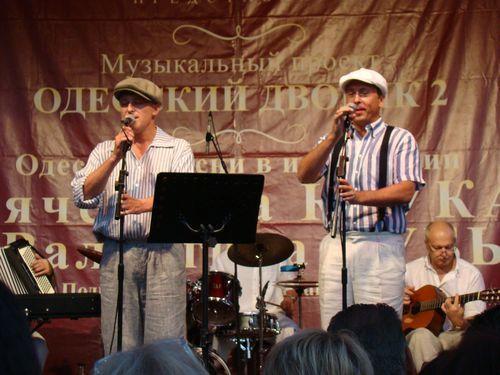 В Одессе проходит музыкальная акция «Одесский дворик»